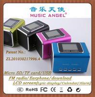 MUSIC ANGEL JH-MD05X fm portable speaker promotional pop up speaker stereo outdoor speaker
