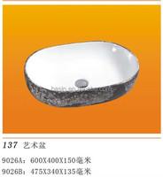 137 Shell shaped washbasins bathroom sinks and countertop