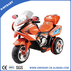 Motorcycle Model Style Kids Mini Electric Motorcycles