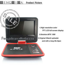 "Universal 7"" Portable DVD/ Game/ TV /card Recorder"