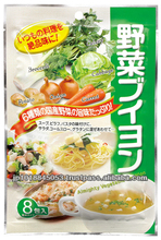 High quality Japan food products Seasoning vegetable bouillon powder Pack of 8 for wasyoku