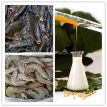 HXY-2S fish and shrimp feed grade water soluble soya bean lecithin soybean extract
