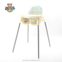 plastic baby dining chair/OEM high chair EN14988 white