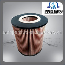Brand new FILTER SUB-ASSY OIL auto parts Oil Filter 03L 115 562 for AUDI A3 (8P1)