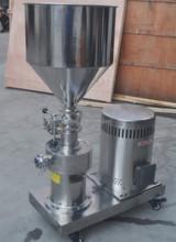 powder ingredients and liquid mixer machine