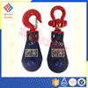 Heavy Duty H418 Manual Chain Sheave Pulley Block for Sale