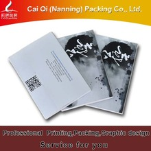 2014 Handmade Business Promotion cards set