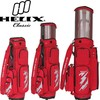 Helix detachable pocket golf bag with wheels /red canvas golf bags with wheels / golf bag parts