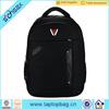 China laptop bag/promotional computer bag/15.6 inch backpack