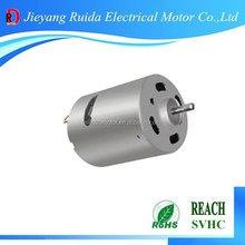 Totally Enclosed Electric Vibrator Motor DC 24V Motor