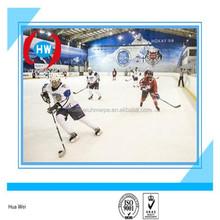 ice hockey /ice hockey skates bauer/portable ice rink