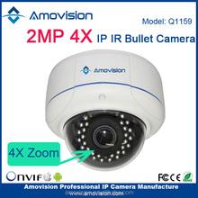 waterproof 1080P H.264 2MP network security camera internet camera