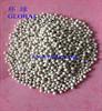 Supply Zeolite Molecular Sieves 5A