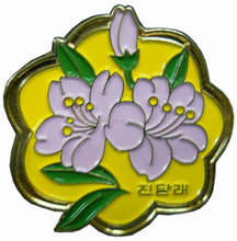 Wholesale flower shape Enamel Pins/wholesale flower pins