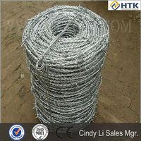 Cheap sharp blades razor barbed wire