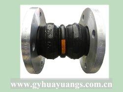 marketable rubber components