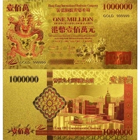 Top selling products 2015 24k gold banknote Hong Kong 1 Million Hong Kong's return in 97 to commemorate gold foil banknote
