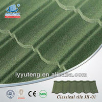 Heat Insulation Stone Coated terracotta roof tiles price