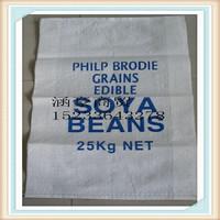 top cut polypropylene china small woven bag 25kg 50kg packing