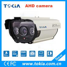 2015 Newest low cost full HD AHD Camera best selling cctv cameras for AHD DVR IR waterproof 720p bullet cctv camera