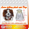 Talking plush Dog with moving up & down, electronic & movement plush toys