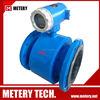digital magnetic water flow meter 50mm