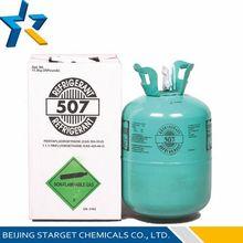 Factory Providing Refrigerant Gas R134A / R404a / R407c / R410a / R600a / r507a refrigerant price Y