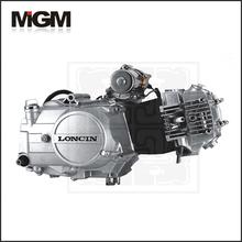 50cc/70cc/110cc/125 Motorcycle Engine
