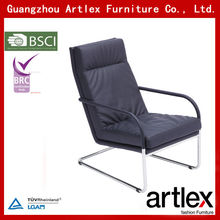 New design modern leather chaise longue