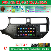 "1024*600 8"" Screen Built-in Wifi DVR Android 4.4 Car Stereo for KIA K3/Rio 2011-2012 with Free Map, Trade Assurance Supplier"