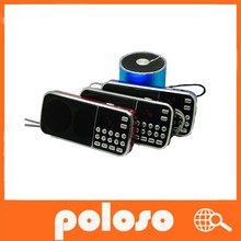 RF-O88 audio External batter box design With standard audio input interface and a headset output .