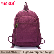 vivisecret cute first class nylon school bag with brand
