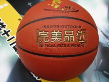 best basketball uniform design color black /basketballs