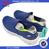 large size shoes walking shoe for men latest designs ROKE running shoe