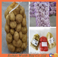 hdpe mono knitted vegetable packaging mesh bags