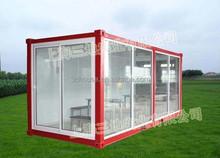 SANDI prefabricated mobile modular house for sale