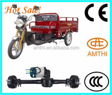 China 200cc cargo three wheel motorcycle with Power Rear Axle/200cc Motor tricycle/ motor three wheeler with Power Rear Axle