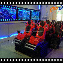 Christmas hottest High Quality 5d Theater, easy installation 7d 9d 12d cinema