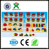 Family Education Free kids learning games/new kids toys for 2014/wooden toys wholesale/QX-B5002