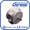 /product-gs/energy-saving-55w-compatible-with-ac-motor-home-appliances-bldc-motor-60115797519.html