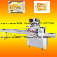 Automatic biscuit packaging machine with high quality