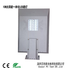led automotive lighting led light solar pir motion sensor