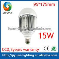 high lumens and long lifespan 50000 hours E27 led energy saving light bulb 3 years warranty