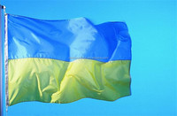 Promotion Gift Silk Screen Printing Ukraine hand flag