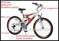 """26"""" men 21 speed specialize aluminum/steel/carbon frame mountain bicycle/bike"""