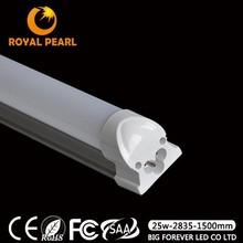 3 years warranty 140lm/w xxx aminal video led tube lighting 1500mm 28w
