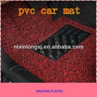 pvc coil car mat carpet manufacture