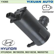 12 Volt DC Windshield Washer Pump