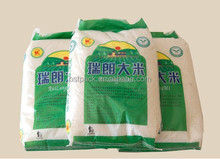 pp woven Agriculture food polyester bag