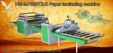 HSHM1350TZ-D oriented strand board machine digital control system